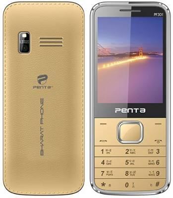 BSNL Penta Bharat Phone (Gold)
