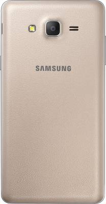 Samsung Galaxy On7 (Gold, 8 GB)