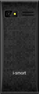 i-Smart IS-111i-Pro (Black)