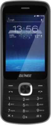 Gionee S80(Grey)