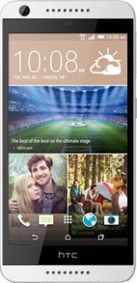 HTC Desire 728 Dual Sim (LTE + LTE) (White Luxury, 16 GB)(2 GB RAM)