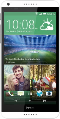 HTC Desire 816 Dual Sim (White, 8 GB)(1.5 GB RAM) at flipkart