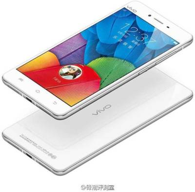 Vivo X5 (WHITE, 16 GB)