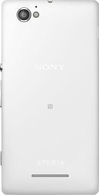 Sony-Xperia-M-Dual