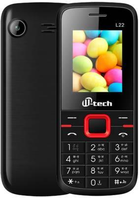 Mtech L22 Black+Red (Black, Red)