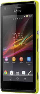 Sony Xperia M (Yellow, 4 GB)