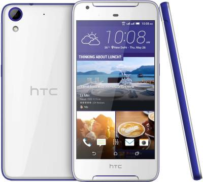 HTC Desire 628 32 GB (Cobalt White)