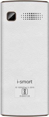 i-Smart IS-201-Plus