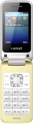 Ismart IS-204-Flip(White & Gold)