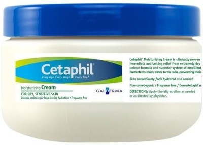 Cetaphil Moisturizing Cream For DRY, SENSITIVE SKIN(249 g)