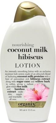 Organix Org Coconut Milk Body Lotion(385 ml)