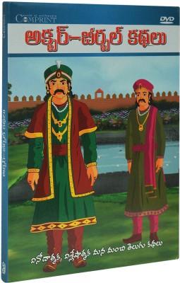 Akbar and Birbal Stories(DVD telugu)  available at flipkart for Rs.99