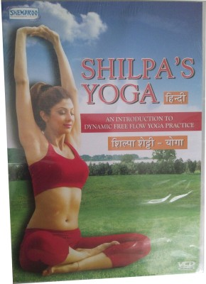 SHILPA'S YOGA VCDs IN HINDI(VCD Hindi)