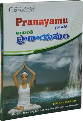 Paranayamu for all(DVD telugu)  available at flipkart for Rs.99