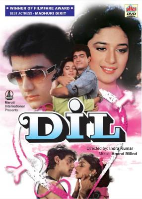 DIL Hindi Movie DVD(DVD Hindi)  available at flipkart for Rs.139