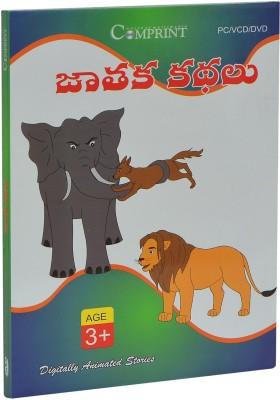 Jathaka Kathalu(DVD telugu)  available at flipkart for Rs.99