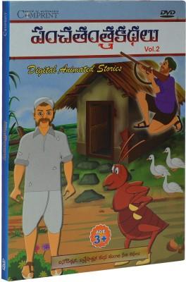 Panchathantram Stories Vol-2(DVD telugu)  available at flipkart for Rs.99