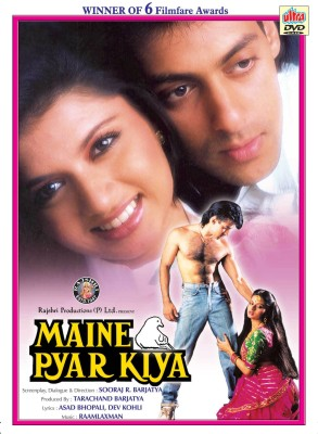 MAINE PYAAR KIYA Hindi Movie DVD(DVD Hindi)  available at flipkart for Rs.139