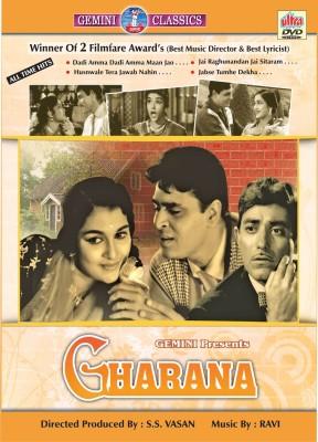 Gharana Hindi Movie DVD(DVD Hindi)  available at flipkart for Rs.139