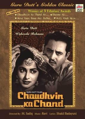 CHAUDHVIN KA CHAND Hindi Movie DVD(DVD Hindi)  available at flipkart for Rs.139
