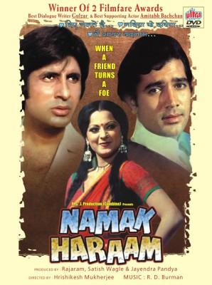 NAMAK HARAAM Hindi Movie DVD(DVD Hindi)  available at flipkart for Rs.139