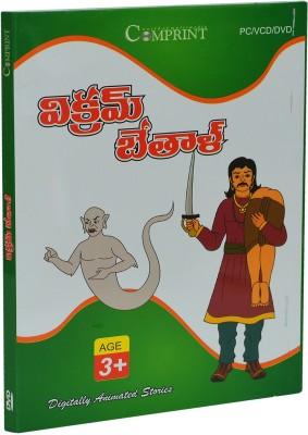 Vikram bethal(DVD telugu)  available at flipkart for Rs.99