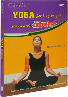 Yoga for busy people(DVD telugu)  available at flipkart for Rs.99