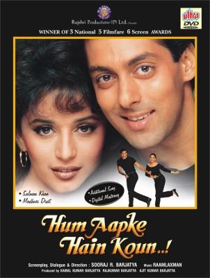 Hum Aapke Hai Kaun Hindi Movie DVD(DVD Hindi)  available at flipkart for Rs.139