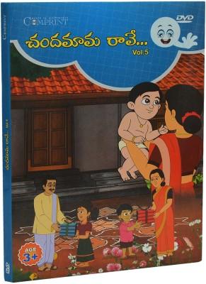 Chandama Ravae Vol-5(DVD telugu)  available at flipkart for Rs.97