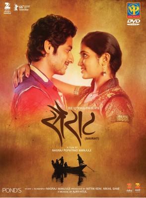 SAIRAT(DVD Marathi)
