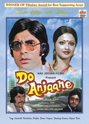 Do Anjaane Hindi Movie DVD(DVD Hindi)  available at flipkart for Rs.139