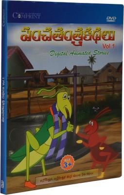 Panchathantram Stories Vol-1(DVD telugu)  available at flipkart for Rs.99