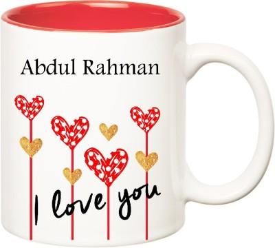 42 OFF On Huppme I Love You Abdul Rahman Inner Red 350 Ml Ceramic Mug350 Flipkart