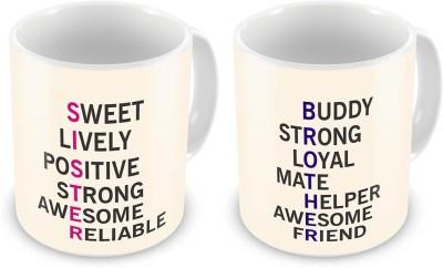 https://rukminim1.flixcart.com/image/400/400/mug/d/c/g/2-kaarigar-designer-printed-coffee-mugs-pair-for-siblings-699-original-imaedvhhvkjs4pfj.jpeg?q=90