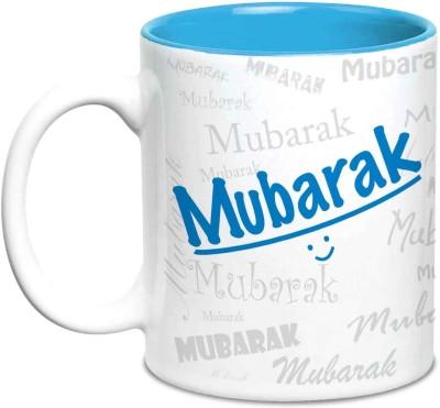 https://rukminim1.flixcart.com/image/400/400/mug/g/y/f/1-hot-muggs-me-graffiti-mubarak-original-imaegduzdyguhxns.jpeg?q=90