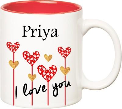 https://rukminim1.flixcart.com/image/400/400/mug/h/b/c/1-huppmegift-i-love-you-priya-inner-red-mug-350-ml-original-imaejngxwhw3amvk.jpeg?q=90