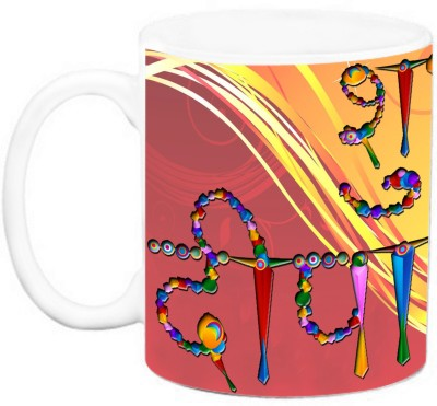 EFW SHUBH DEEPAWALI MULTICOLOUR Ceramic Mug(325 ml)