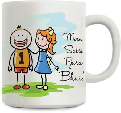 Gifts By Meeta Sweet Brother Rakhi Gift Ceramic Coffee Mug 450 ml Gifts By Meeta Mugs