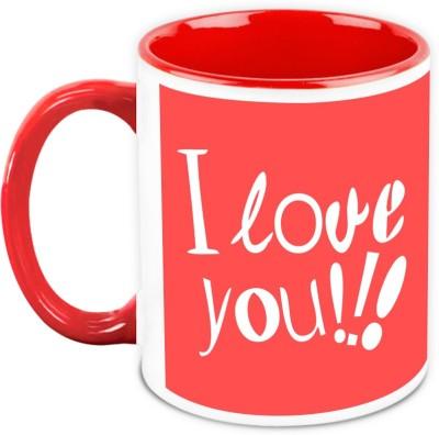 https://rukminim1.flixcart.com/image/400/400/mug/v/n/k/1-homesogood-gift-for-him-her-i-love-you-now-and-forever-original-imaeky4ftb9uk3cq.jpeg?q=90