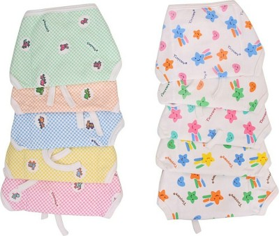 Chinmay Kids Reusable Cotton Nappies Combo Of 10'S Chinmay Kids Nappy