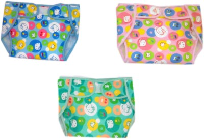 Baby's Clubb Nappy Diaper Cotton