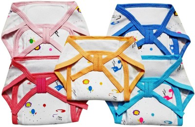 Littly Cushioned Cloth Nappies Littly Nappy