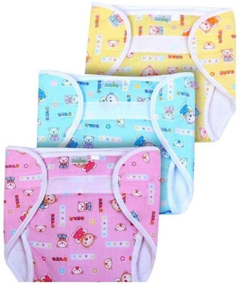 Chinmay Kids REUSABLE COTTON DIAPERS