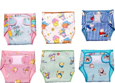 Chinmay Kids New Just Born 100% Double Cotton Cloth Nadi Washable Reusable Cotton Diaper/Langot Mini,  0 3Months  Chinmay Kids Nappy