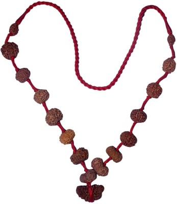 Navkaar Creation Rudraksha Siddha Mala (1-14 Mukhi) Indonesian (Java) Lab Certified Wood Necklace at flipkart