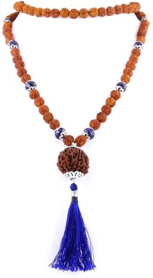 Foocat Eleven Mukhi Rudraksha and Blue Sapphire Wood Necklace at flipkart