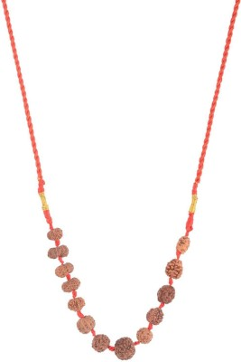 RGL Rudraksha Siddha Mala 2-14 Mukhi Wood Necklace at flipkart