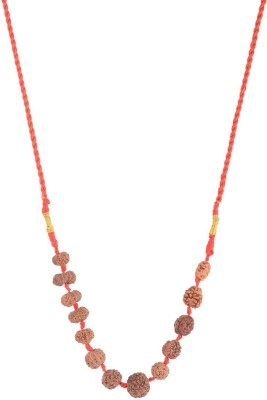 Moksha Rudraksha Siddha Mala.2-14 MUkhi. Wood Necklace at flipkart