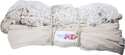 Kay Kay VB 101A Volleyball Net White Kay Kay Volleyball Nets