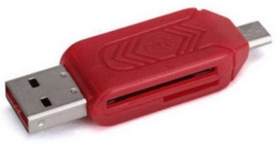 Yellow Bell YBOTR-096 Card Reader(Red)